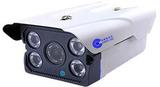 130万像素高清低码流RTMP协议推流摄像机